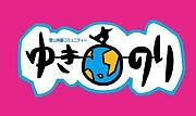 ☆ゆきのり in 北陸☆