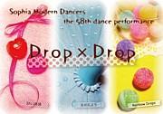 Sophia Modern Dancers&a