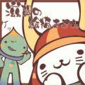 滋賀の絵描きさん