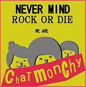 チャットモンチー=ロックバンド