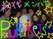 PURIKETSU〜ボストンクラブ〜