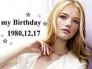 1980年12月17日生まれ