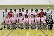 2010年フットサル静岡県選抜