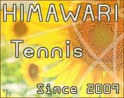 愛知 テニスサークル ひまわり