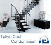 【TCC】Tokyo Cool Condominium