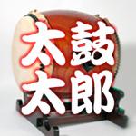 太鼓ちゃん★LOVE