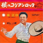北朝鮮音楽館♬