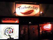 居酒屋 TONGARASHI