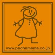 パチャマーマ