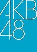 〜AKB48〜ネ申サークル
