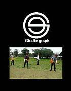 Giraffe graph