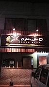 洋風居酒屋 カミーノ
