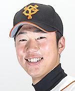 巨人☆【010】和田 凌太 選手