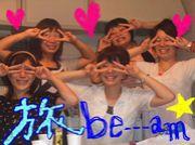 平井旅be---------am☆!!!!