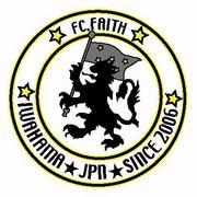 サッカー部 FC.FAITH