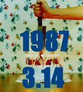 ★1987年3月14日★