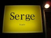 Serge hair を広める!?友の会