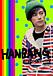 SM☆SH★HANBANG★ハンバン