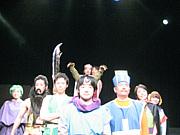 劇団えのき岳遊劇隊
