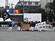 開成学園 運動会審判団