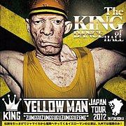 KING YELOWMAN
