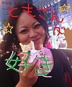 和歌山のともさんが大好き