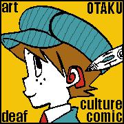【聴覚障害者の絵描き屋+ヲタ】