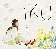 IKU - Unofficial Community