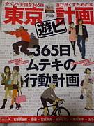 ★★ kim 会 @TOKYO★★