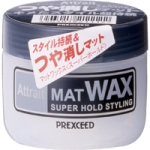 Attrait Wax