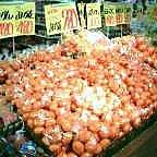 食品スーパーマーケット最新情報