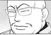 高木サンが好きでたまらない