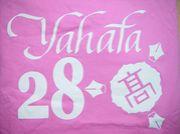 八幡高校28期会