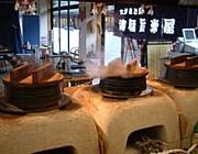 大かまど飯「津軽旨米屋」