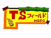 ☆タケノコの里フィールド☆
