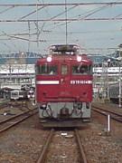 鉄道×剣道