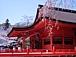 静岡東部の古代史