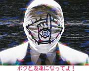 戦国華撃団(仮) in mix