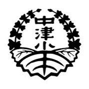 ★愛川町立中津小学校★