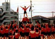 夙川学院 高等学校 体育科