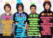 BUMP OF CHICKEN 続