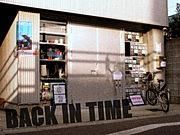 BACK IN TIME @ Tokyo