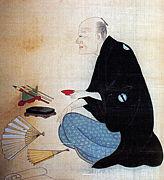 大田蜀山人(南畝)