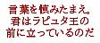 ☆火の國熊本☆