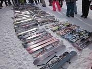 関東スキーボード(仮)