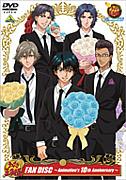 テニスの王子様OVA