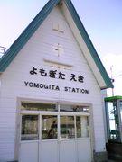 青森県東津軽郡蓬田村
