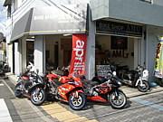 BIKE SHOP Advanced Moto Gear