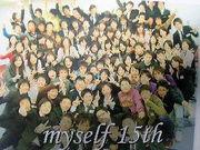 myself-15th-
