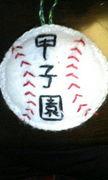 大 商 大 高 校 野 球 部